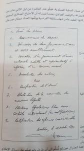 aoun document656