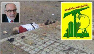 حزب الله يندّد بإغتيال شطح ويعتبر هدفه تخريب لبنان